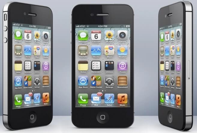 http://www.appleinsider.ru/wp-content/uploads/2011/10/iphone4smockup1.jpg