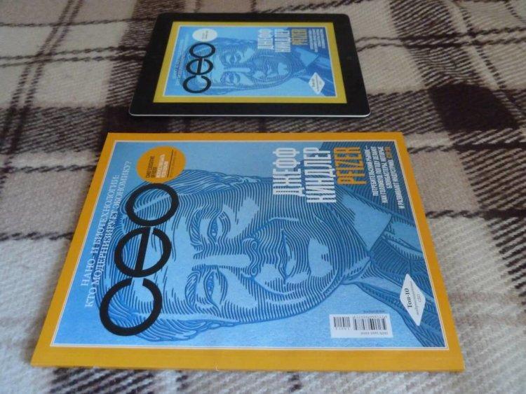 Бумажный журнал и его iPad версия, ракурс 2