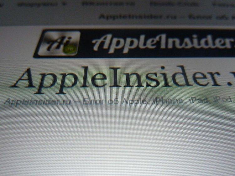 AppleInsider.ru на экране iPad 2