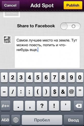 IMG_2439
