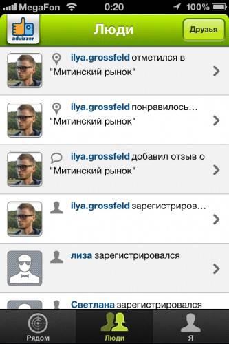 Илья добавил отзывы