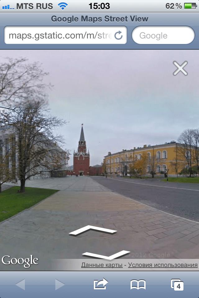 Веб-приложение Google для iOS получило StreetView