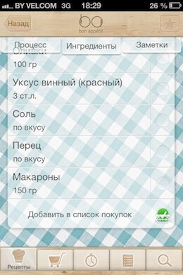 IMG_1219