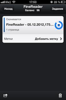 5 Download