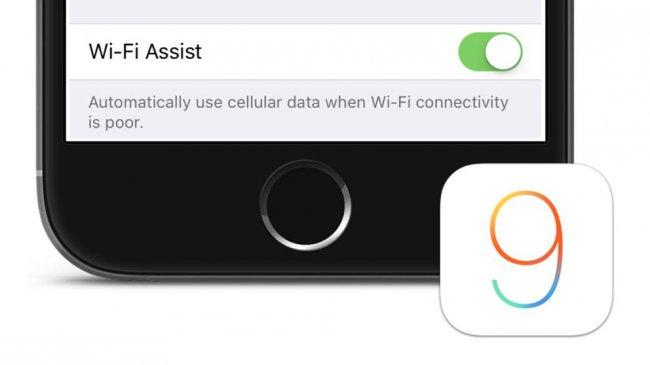 Помощь с Wi-Fi