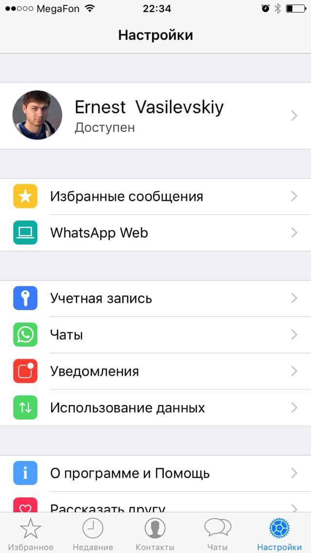 screen1_wai