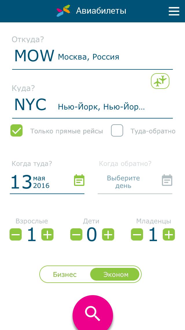 Biletix - 2