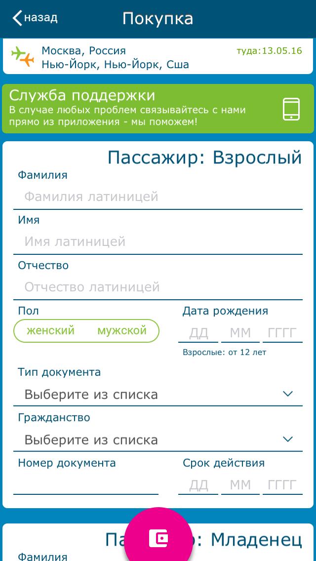 Biletix - 8