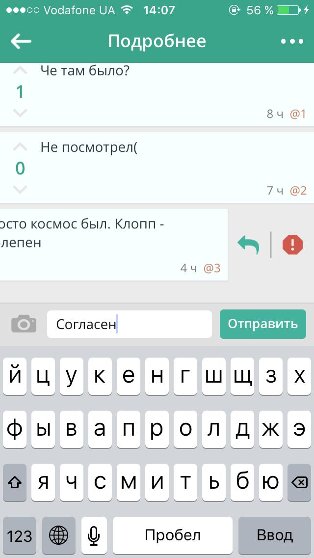 Krack - 8