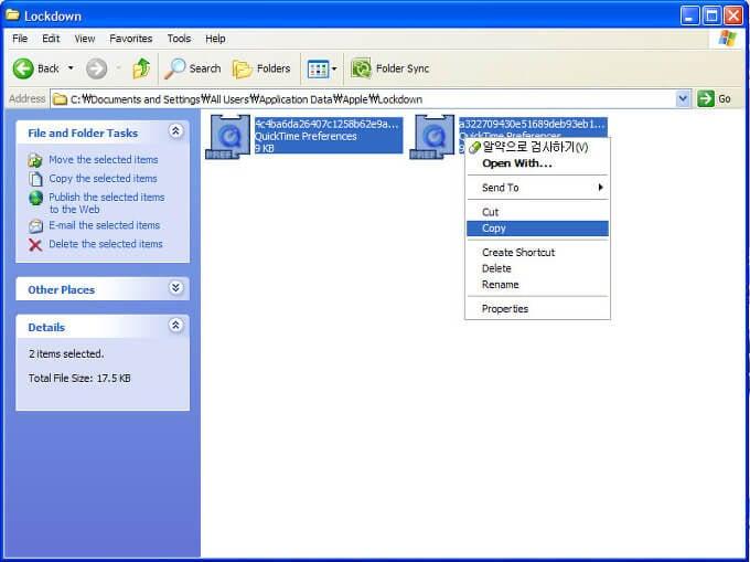 windows-xp-lockdown-folder