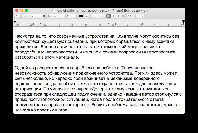 os-x-text-edit-word