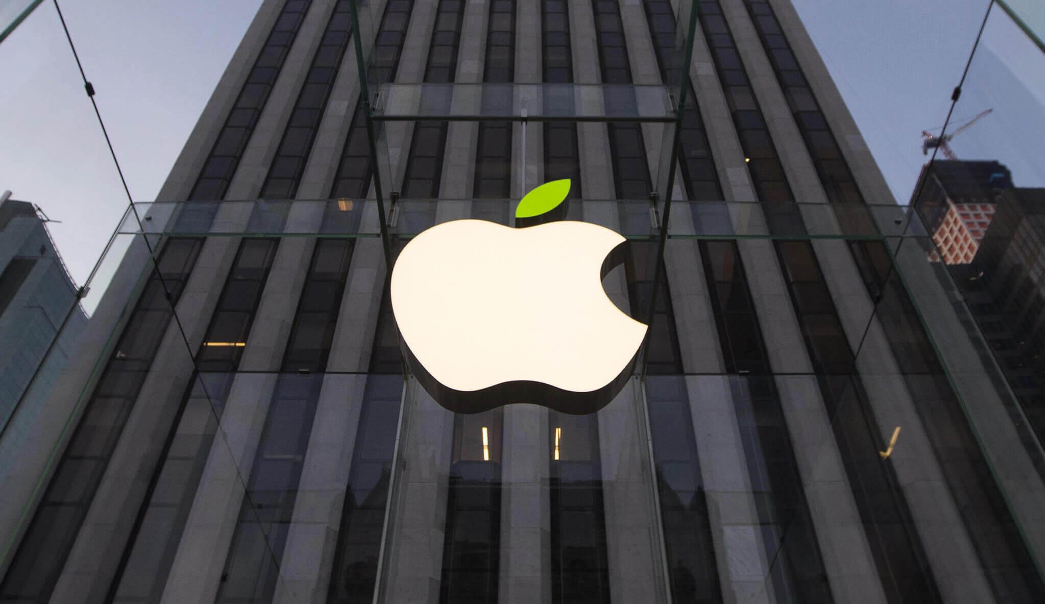 Как Apple отмечает День Земли