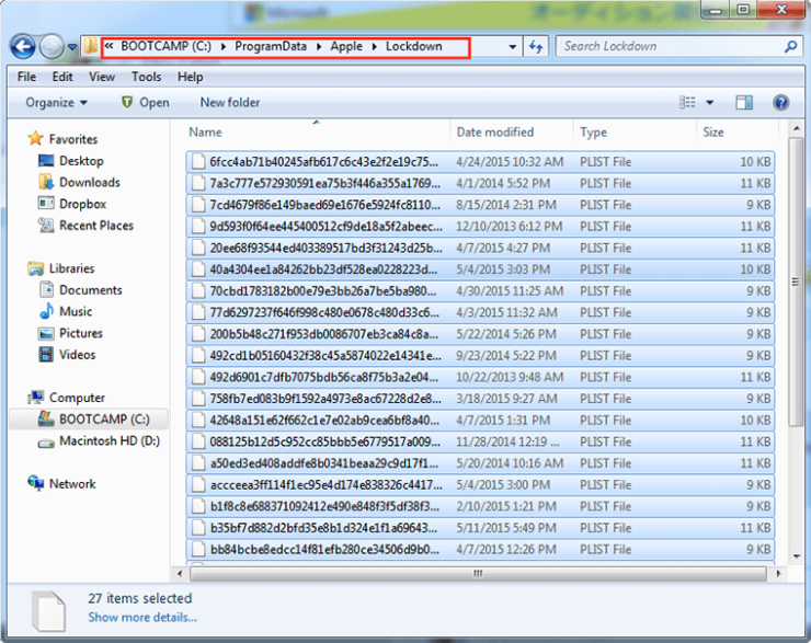 windows-7-lockdown-folder