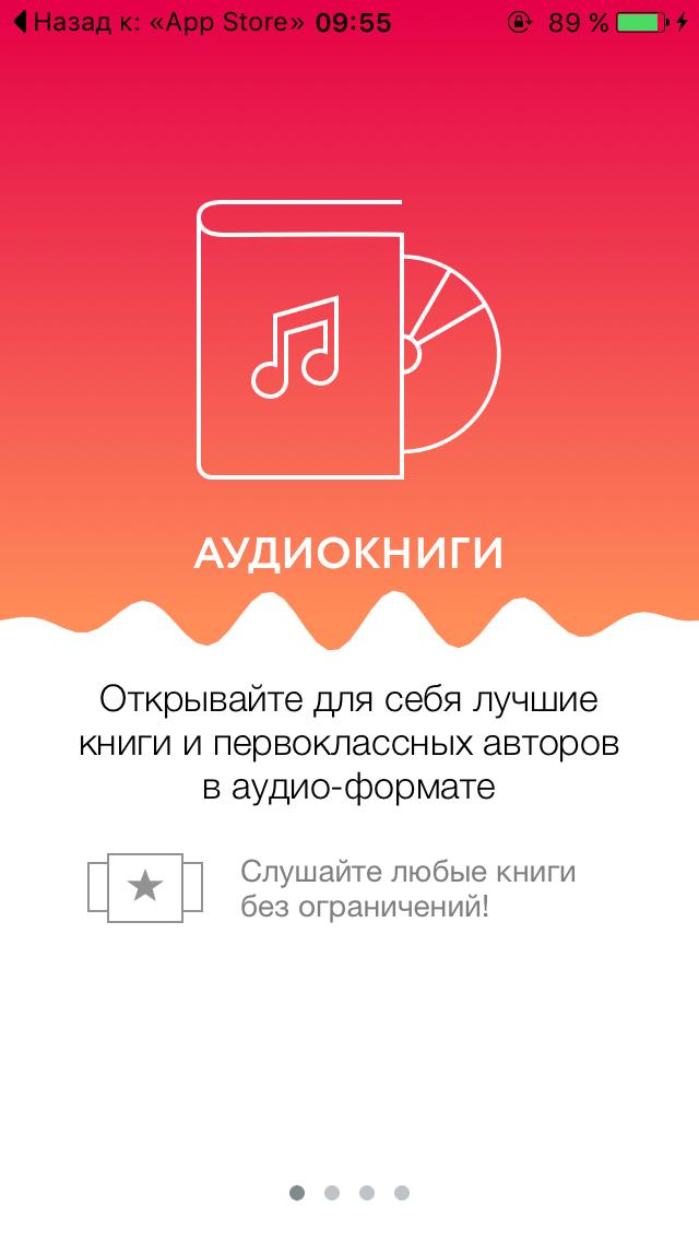 Звуки слов - 2