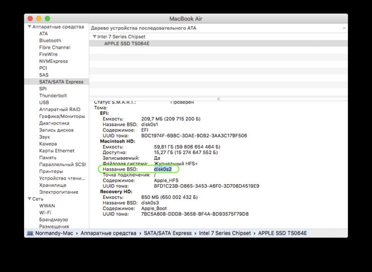 os-x-system-profiler-disk