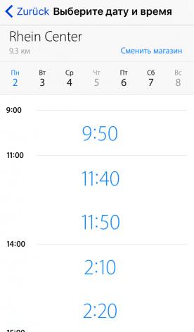 apple-store-ios-dates