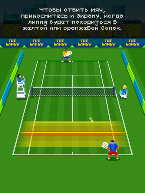 One_Tap_Tennis_2