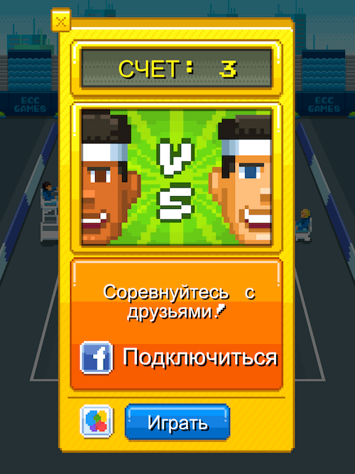 One_Tap_Tennis_7