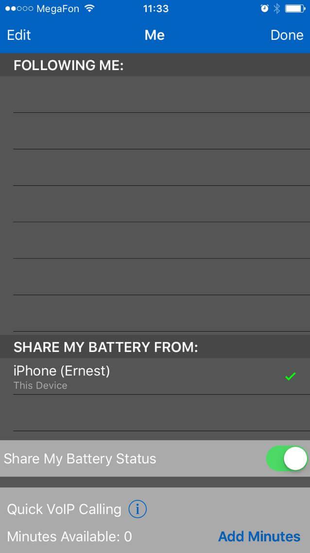 battery_share1