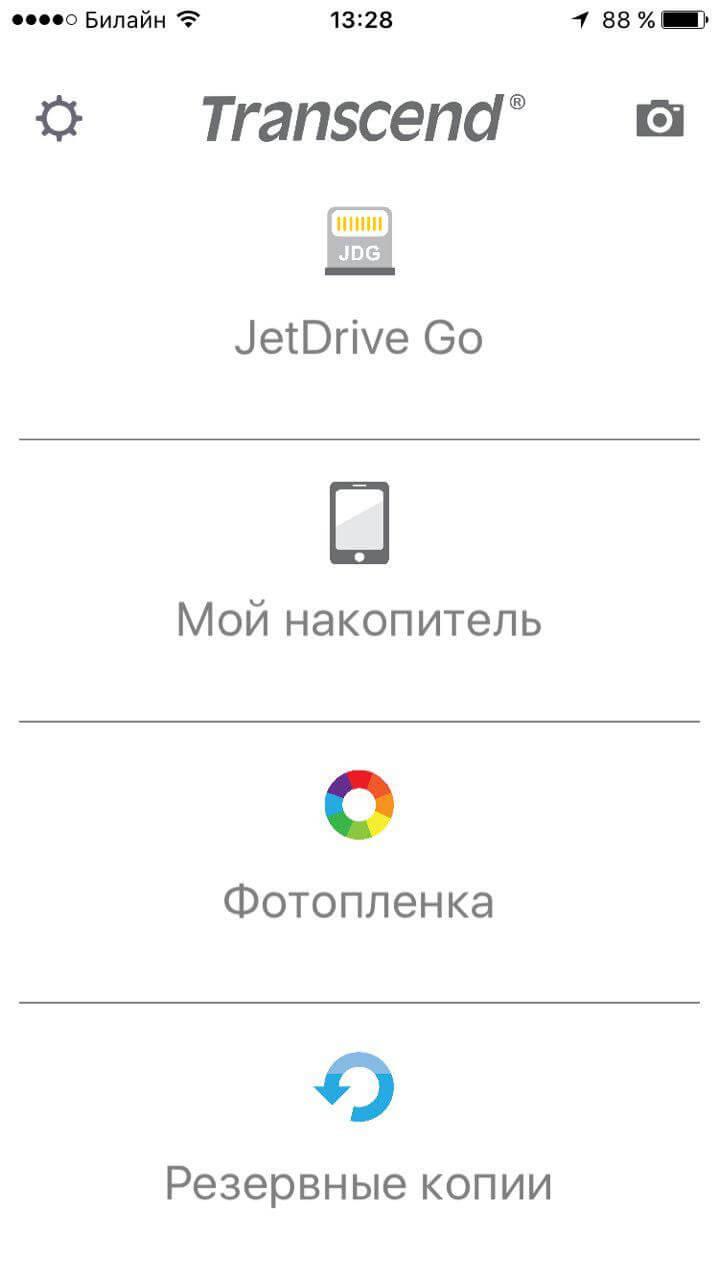 JetDrive500