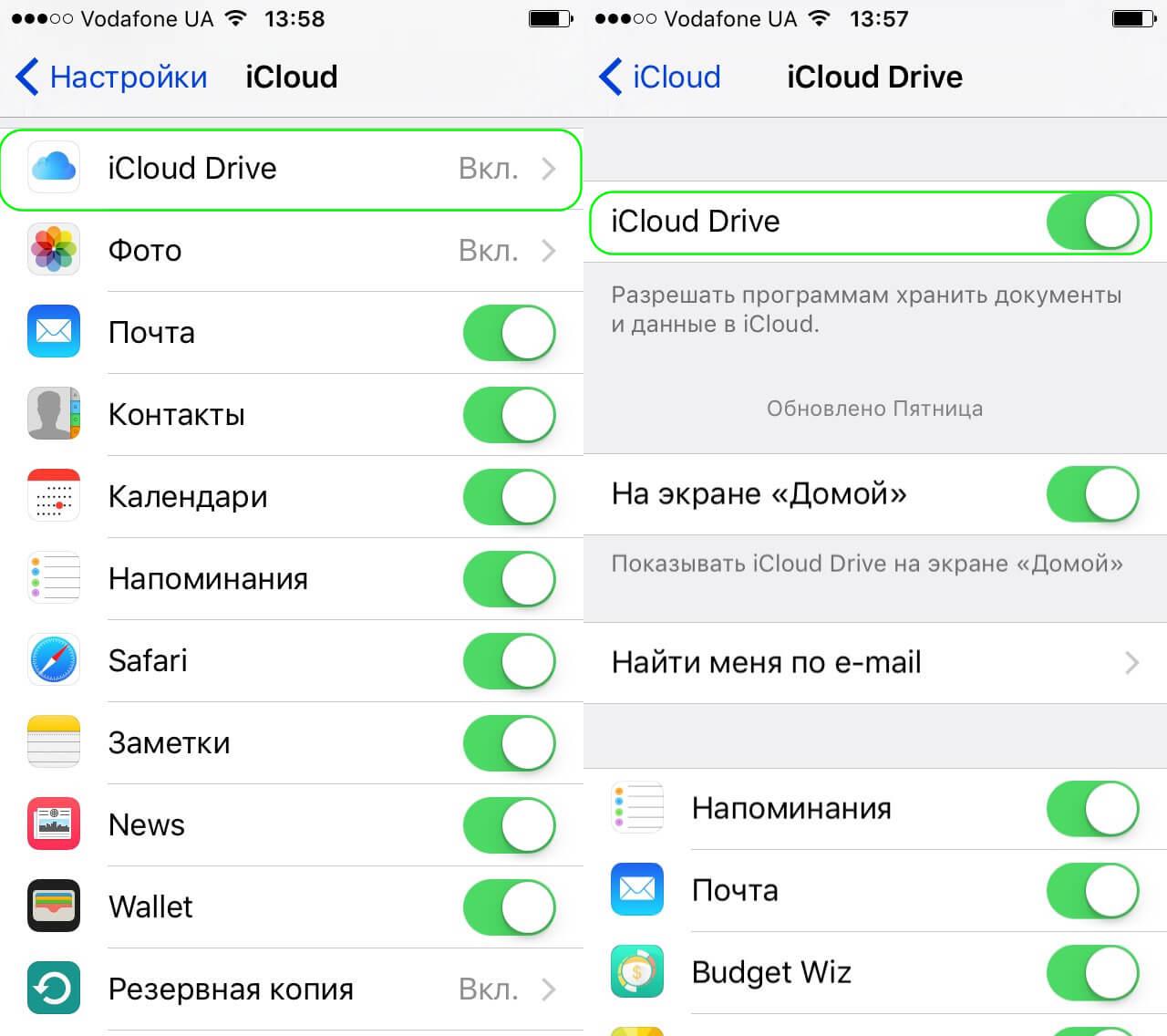 ios-icloud-drive-settings