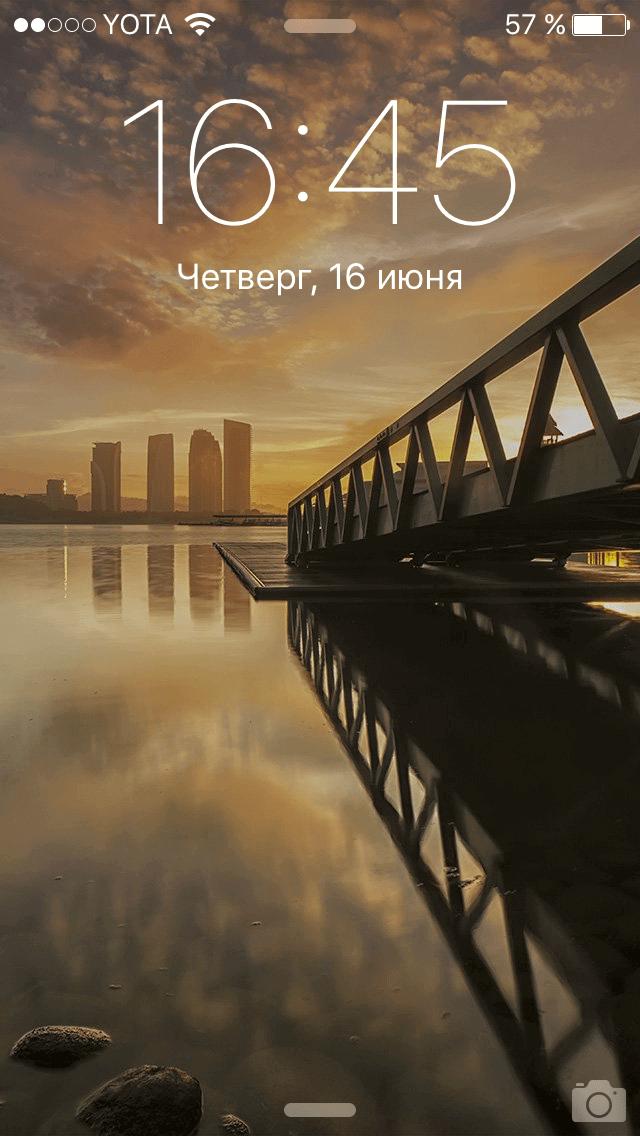 IMG_6066