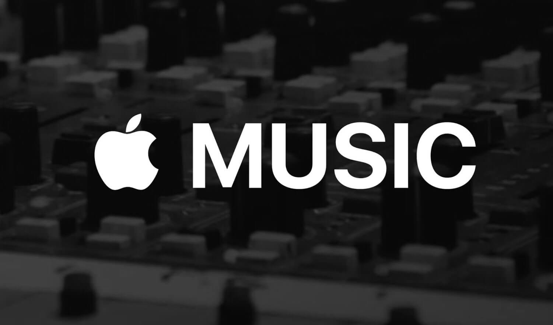 Apple Music получит долгожданную функцию в iOS 10