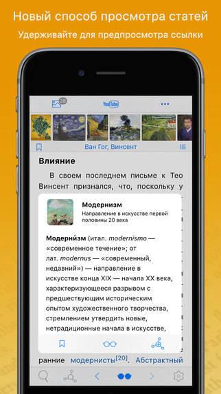 screen322x5721