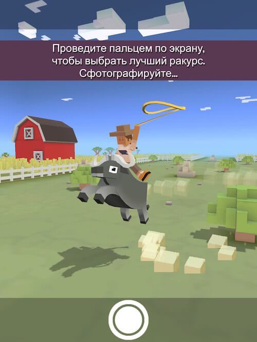 Rodeo_Stampede_6