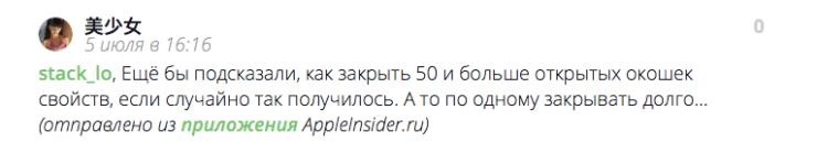 loli-finder-windows-question