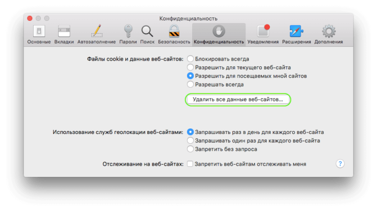 mac-os-safari-remove-website-data