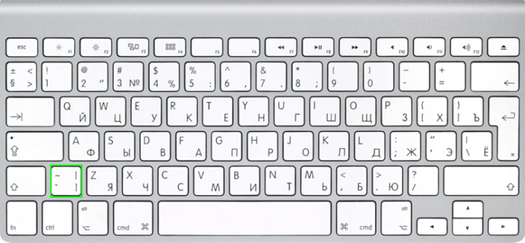 russian-apple-keyboard