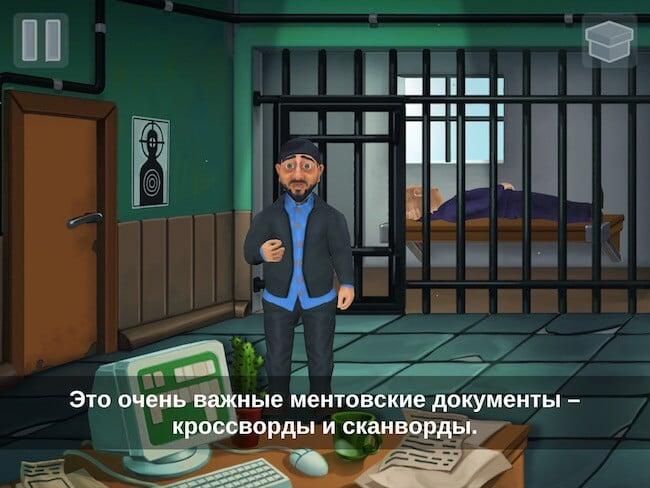 Бородач_2