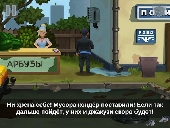 Бородач_4