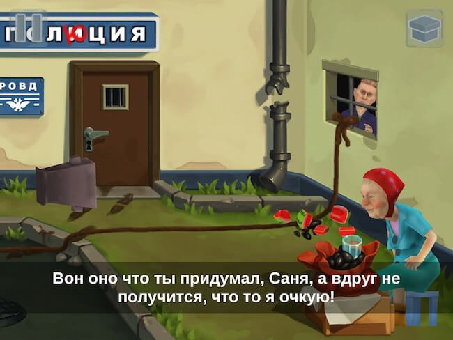 Бородач_5
