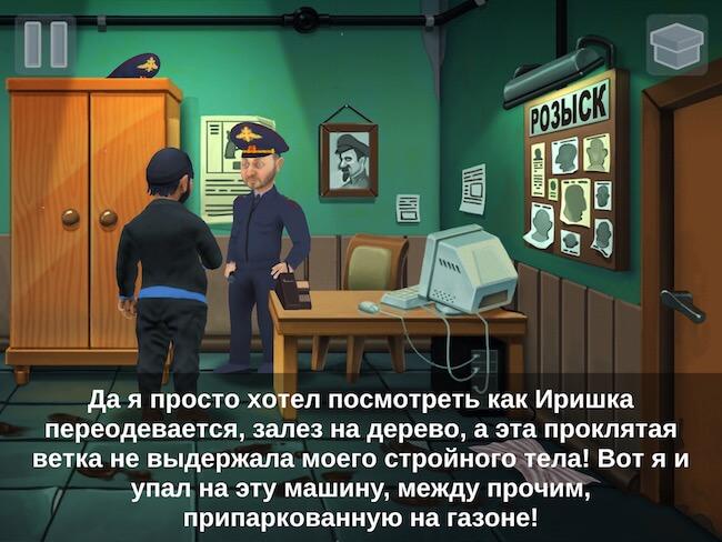 Бородач_6