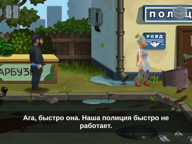 Бородач_7