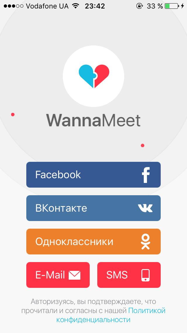 WannaMeet - 1