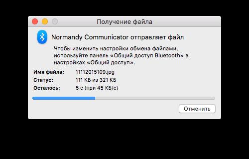 mac-os-bluetooth-file-transfer