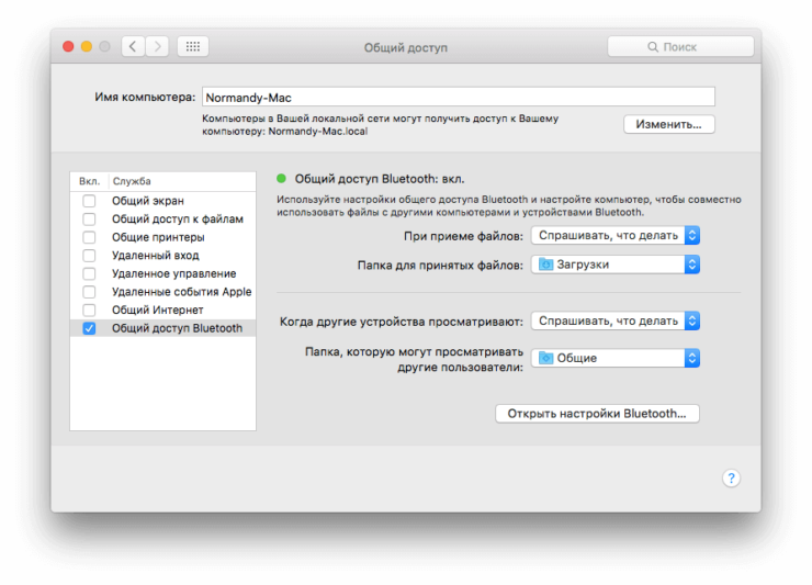 mac-os-system-preferences-bluetooth-sharing