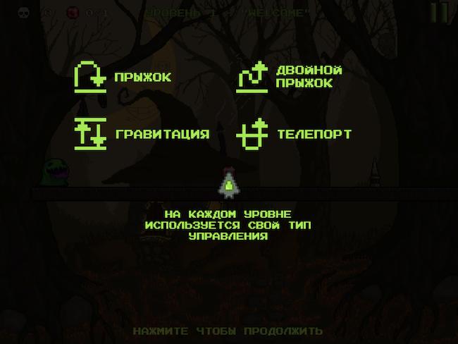 Monster Run — во всех отношениях отличный платформер