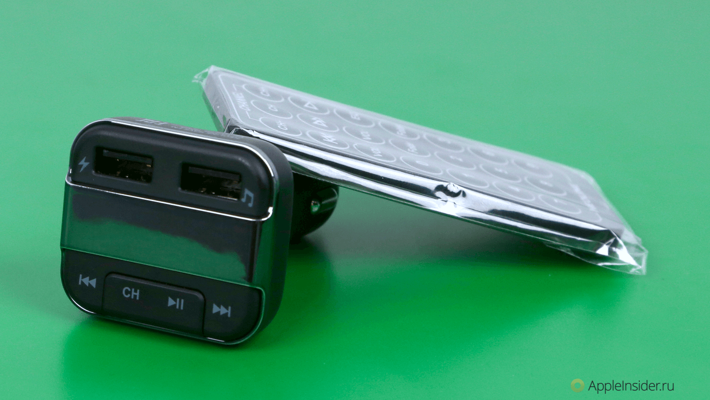Neoline_FM - 3