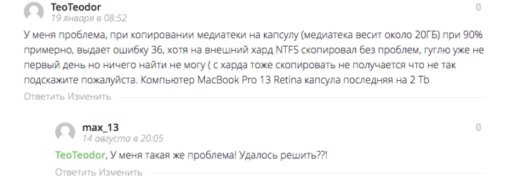 mac-os-media-library-question