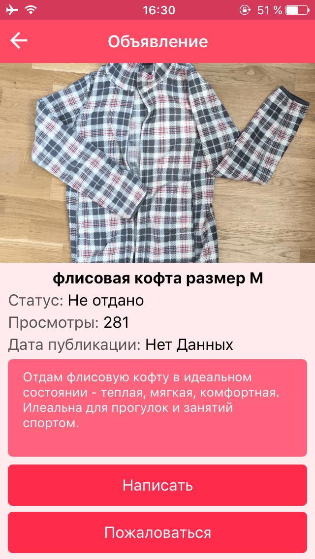 ShareThing - 4