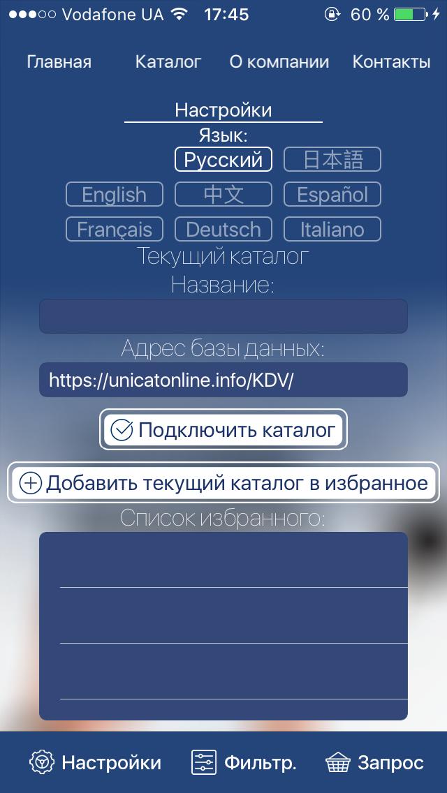 UniCat-3