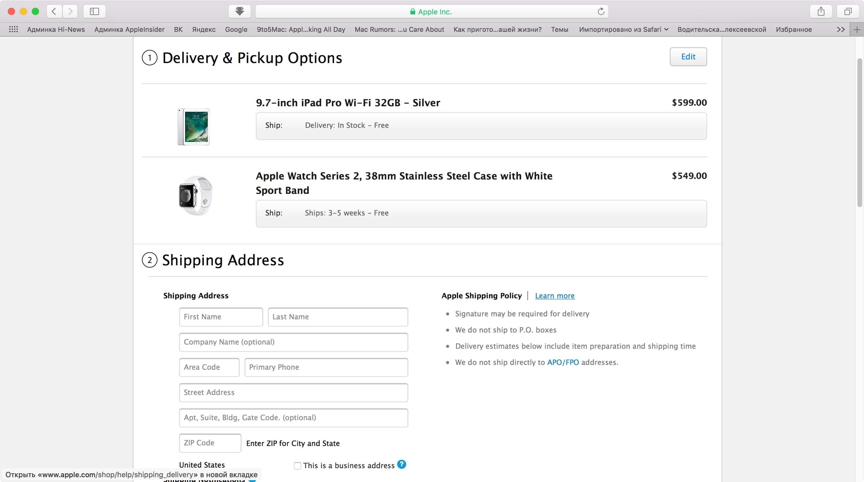 На сайте Apple
