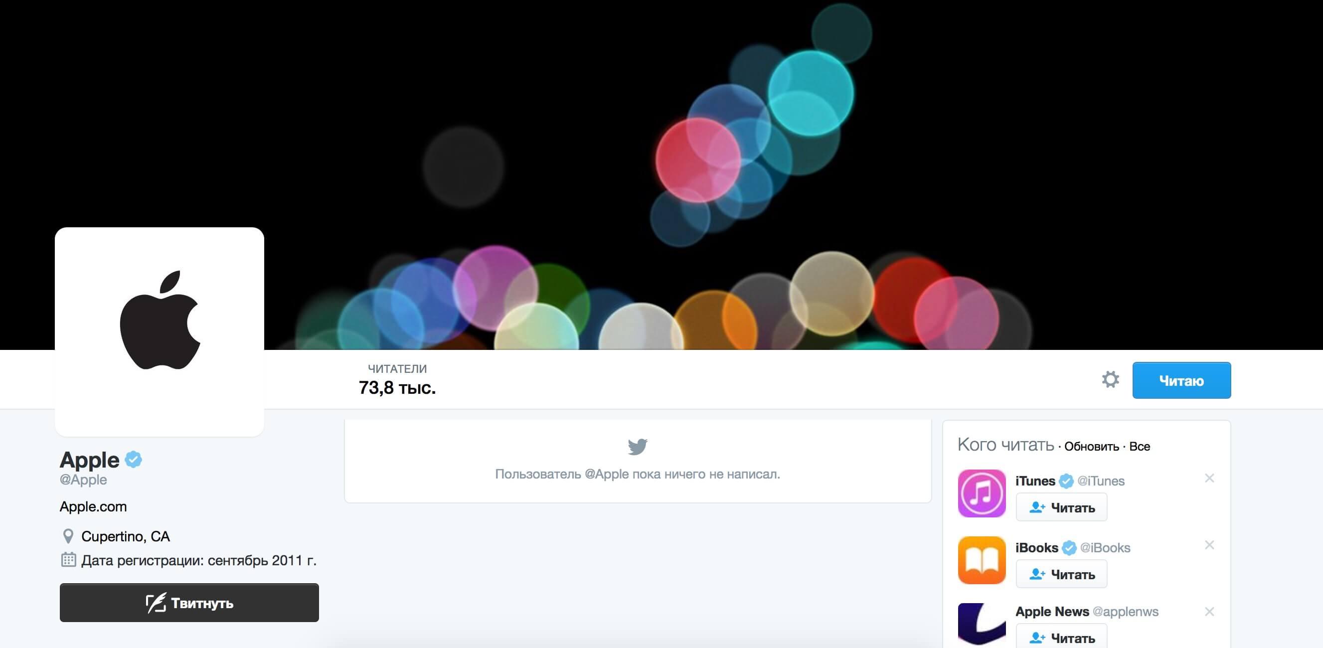 Apple в Twitter