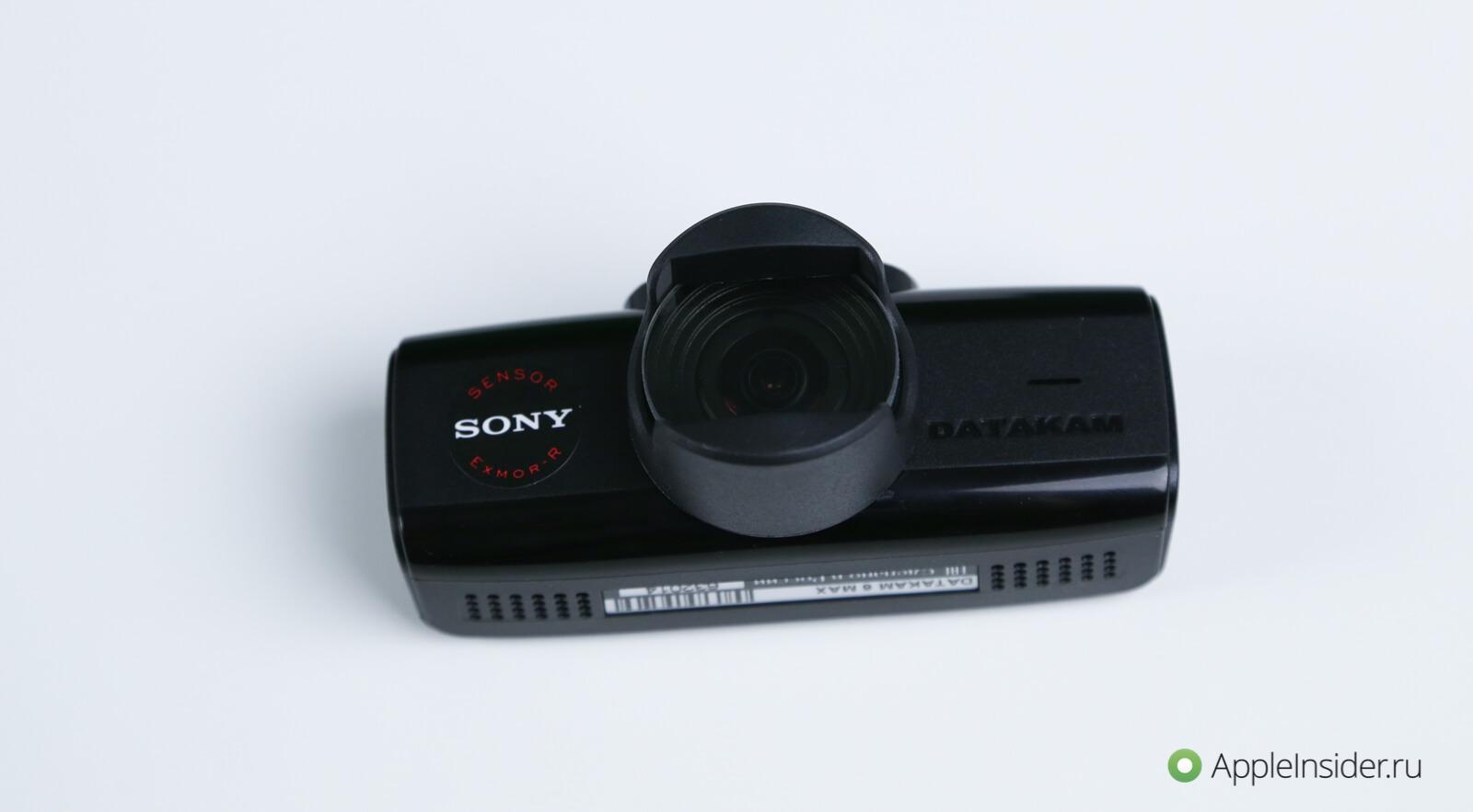 Datacam