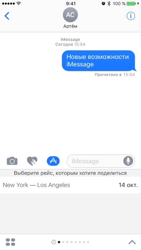 snimok-ekrana-2016-10-18-v-16-41-14-kopiya