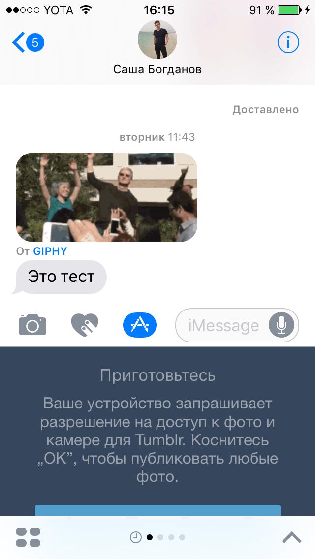 img_8111
